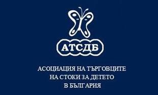 ДИБО – член на Асоциацията на търговците на стоки за детето в България