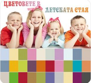 Цветове в детската стая