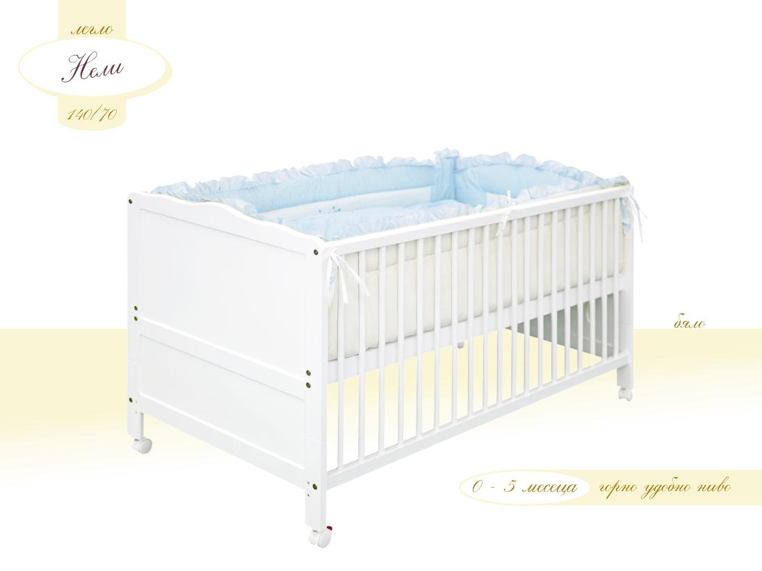 легло НЕЛИ