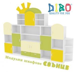 Модулен секционен шкаф за детски заведения