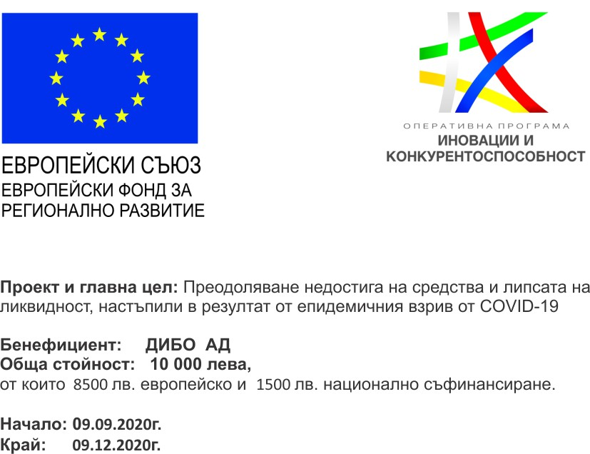 Euro_sredstva