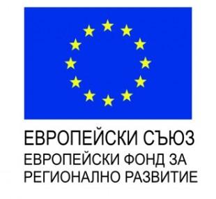 Европейска и държавна финансова подкрепа